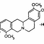 Гиндарина гидрохлорид