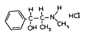 Эфедрина гидрохлорид