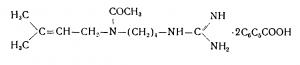 Сферофизина бензоат