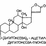 Целанид